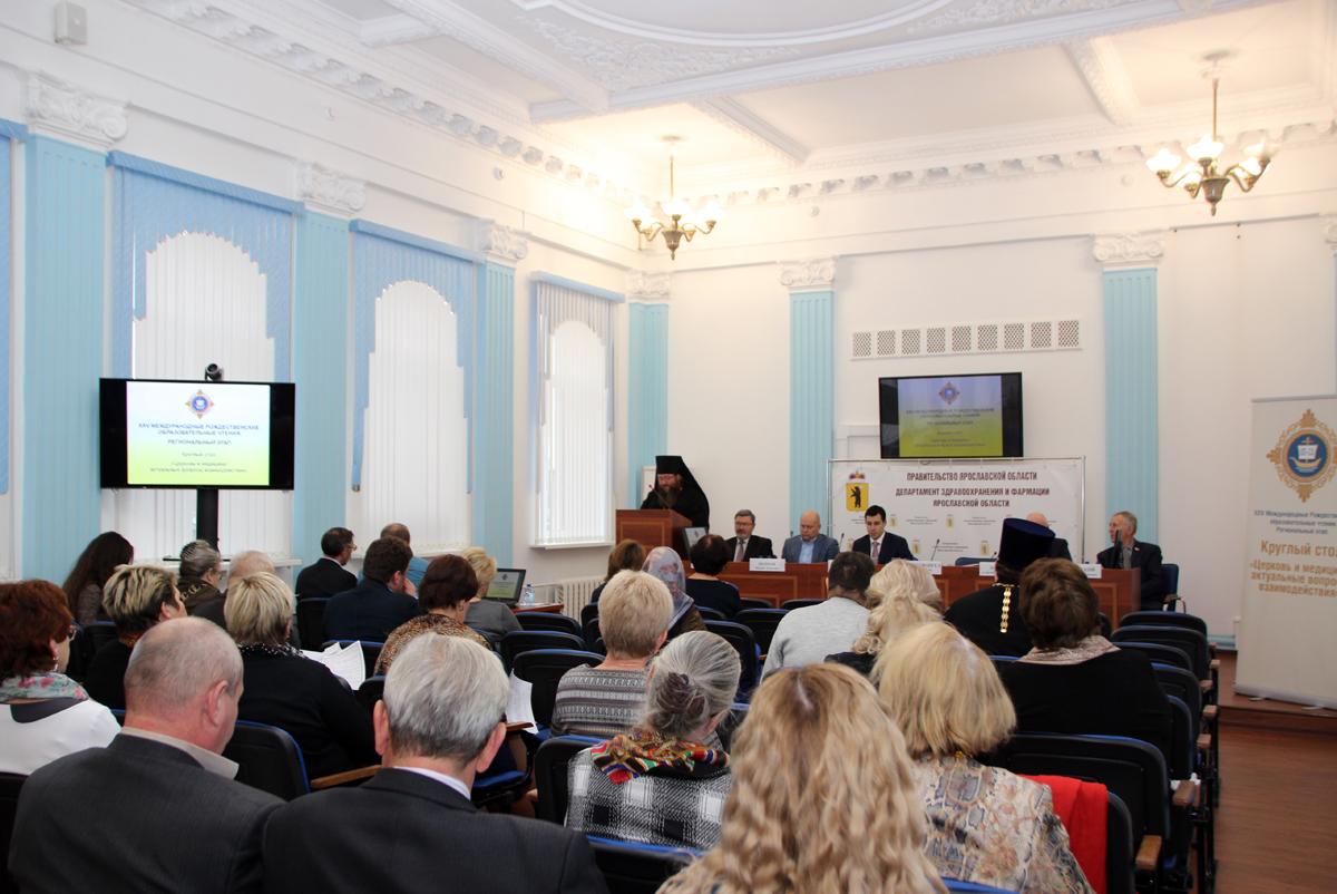 В Ярославле обсудили вопросы взаимодействия Церкви и медицины