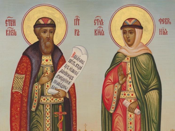 В Москве пройдет презентация книги о святых Петре и Февронии