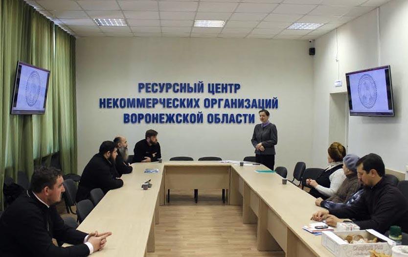 В Воронеже прошел круглый стол по помощи глухим людям