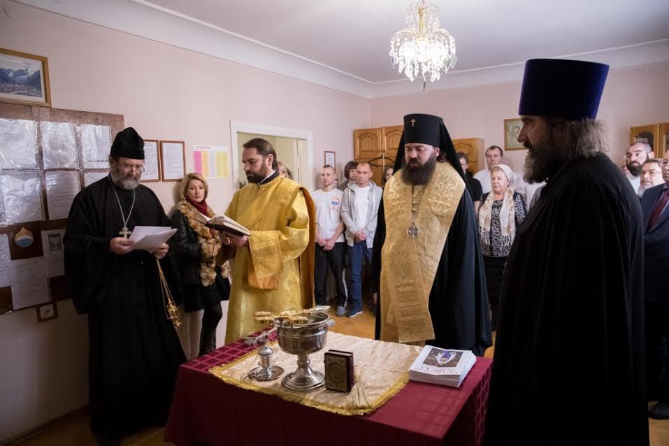 В Пятигорской епархии открылся новый реабилитационный центр для наркозависимых
