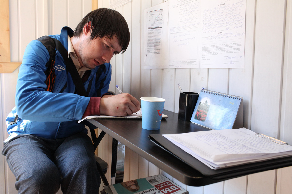 В Москве появится центр содействия бездомным в трудоустройстве