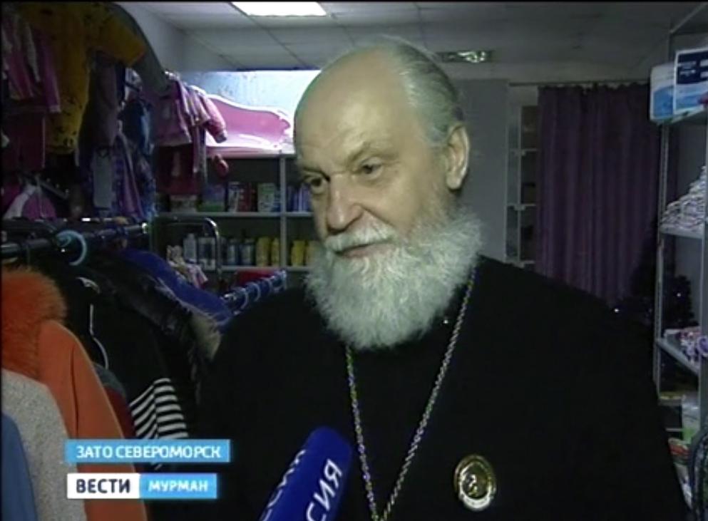 Руководитель отдела социального служения Североморской епархии иерей Сергий Филиппов