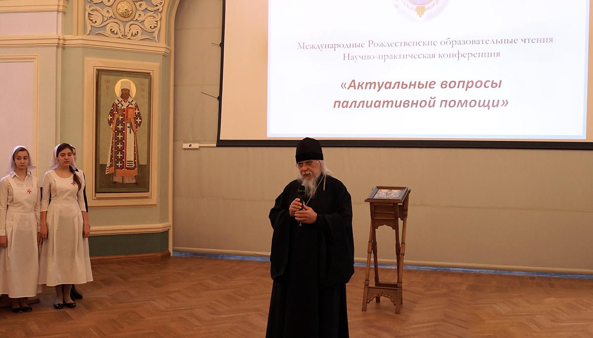 Синодальный отдел и московский Департамент здравоохранения провели конференцию по паллиативной помощи