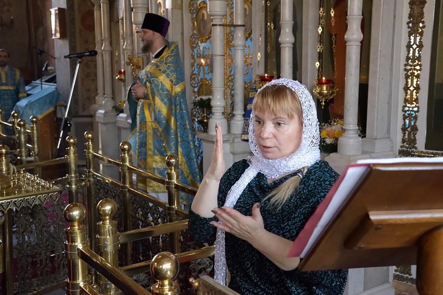 Божественная литургия в Свято-Ильинском храме Краснодара (19 февраля 2017)