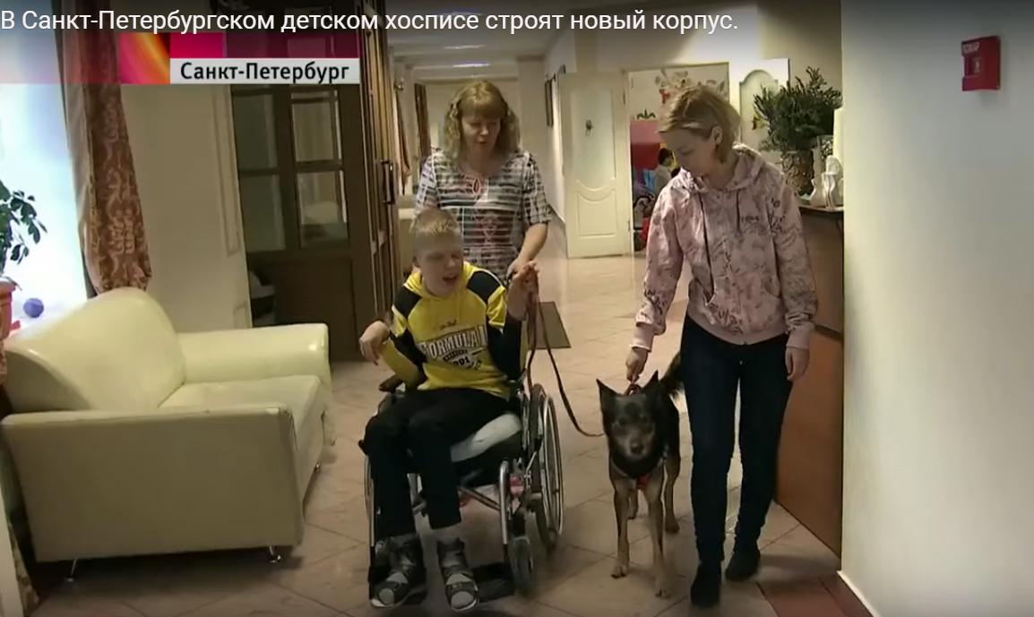 В Санкт-Петербургском детском хосписе строят новый корпус