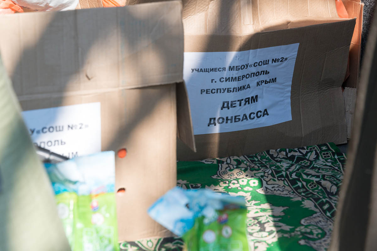 Симферопольская епархия собрала для Донбасса около 4 тонн гуманитарной помощи