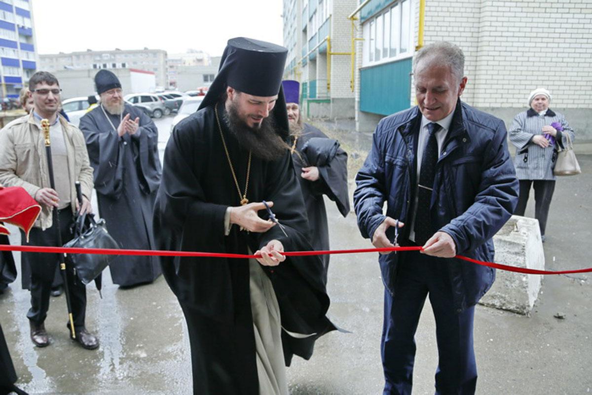 В Кузнецкой епархии открылся церковный Центр социальной поддержки населения