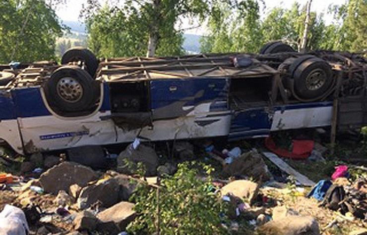 Фото Управления СК РФ по Забайкальскому краю