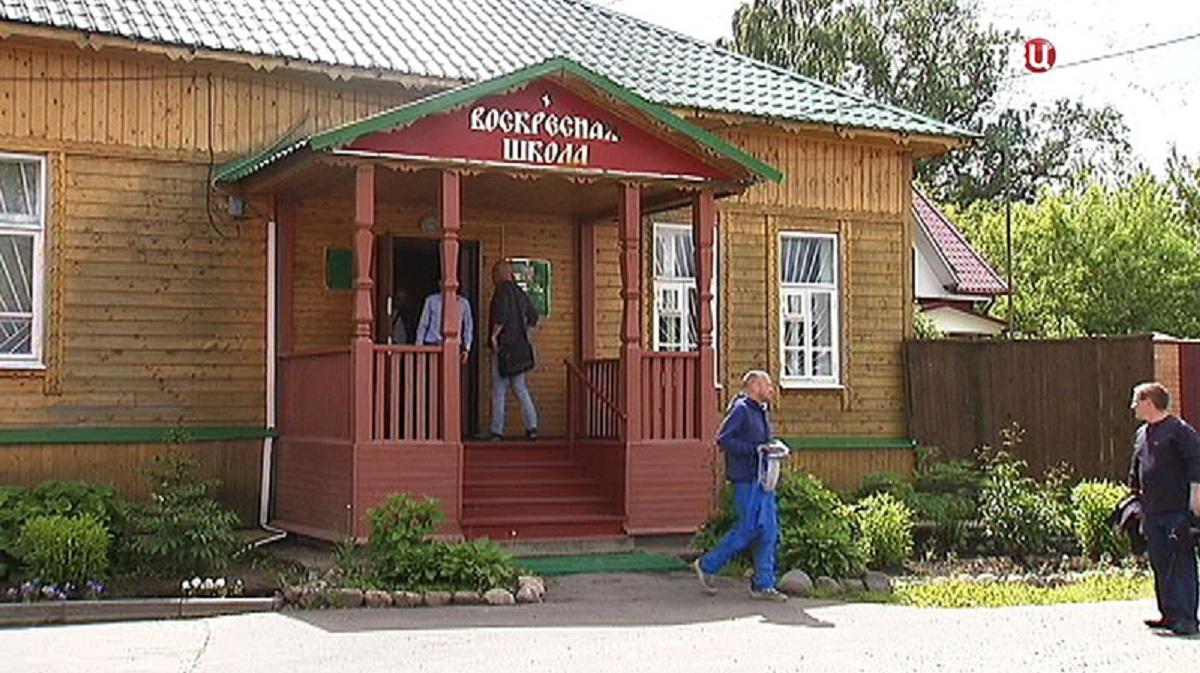 Как работает церковный реабилитационный центр для наркозависимых в Кимрах