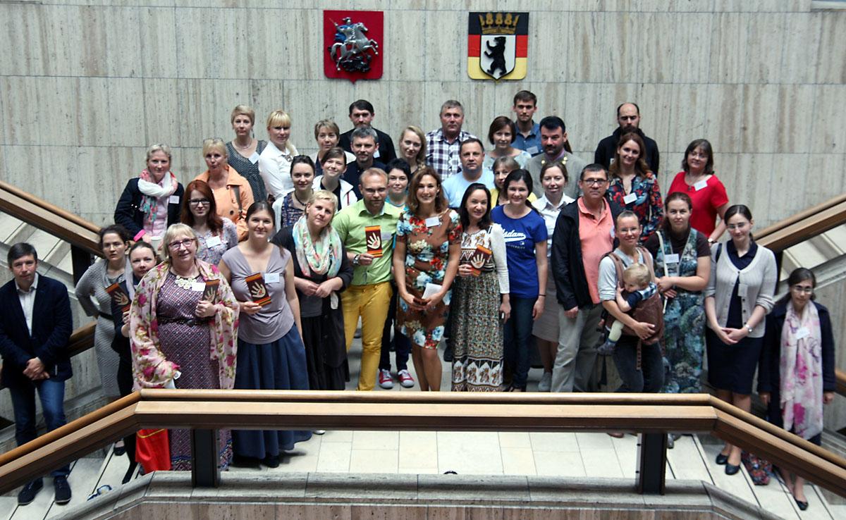 В Берлине прошел День православного волонтера
