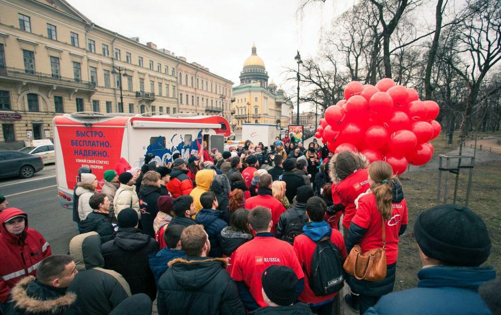 В Петербурге пройдет акция по профилактике СПИД «Россия, тестируйся!»