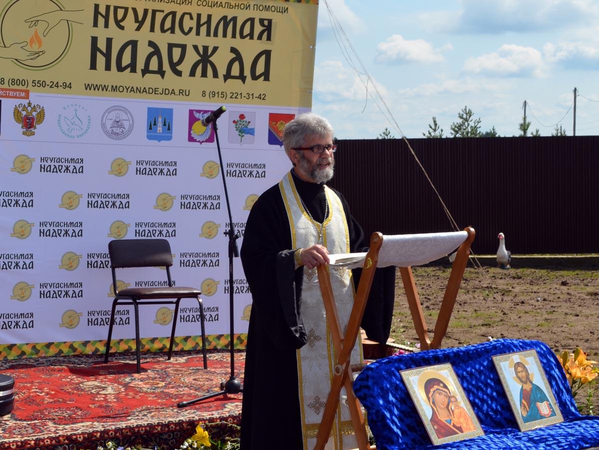 Молебен перед открытием нового центра совершил настоятель Вознесенского храма в селе Речицы протоирей Григорий Иванов