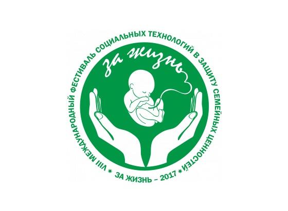 Фестиваль в защиту семейных ценностей пройдет в Москве