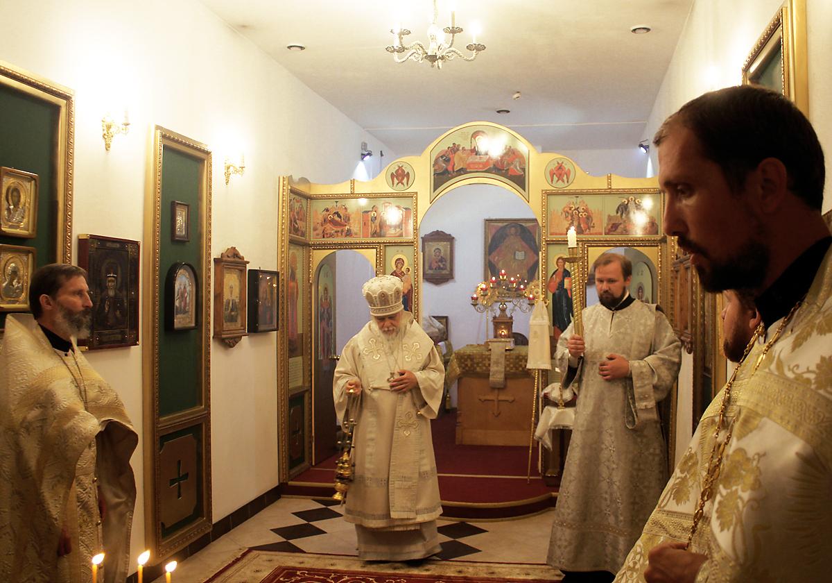 Епископ Пантелеимон освятил храм в московской больнице Центросоюза РФ
