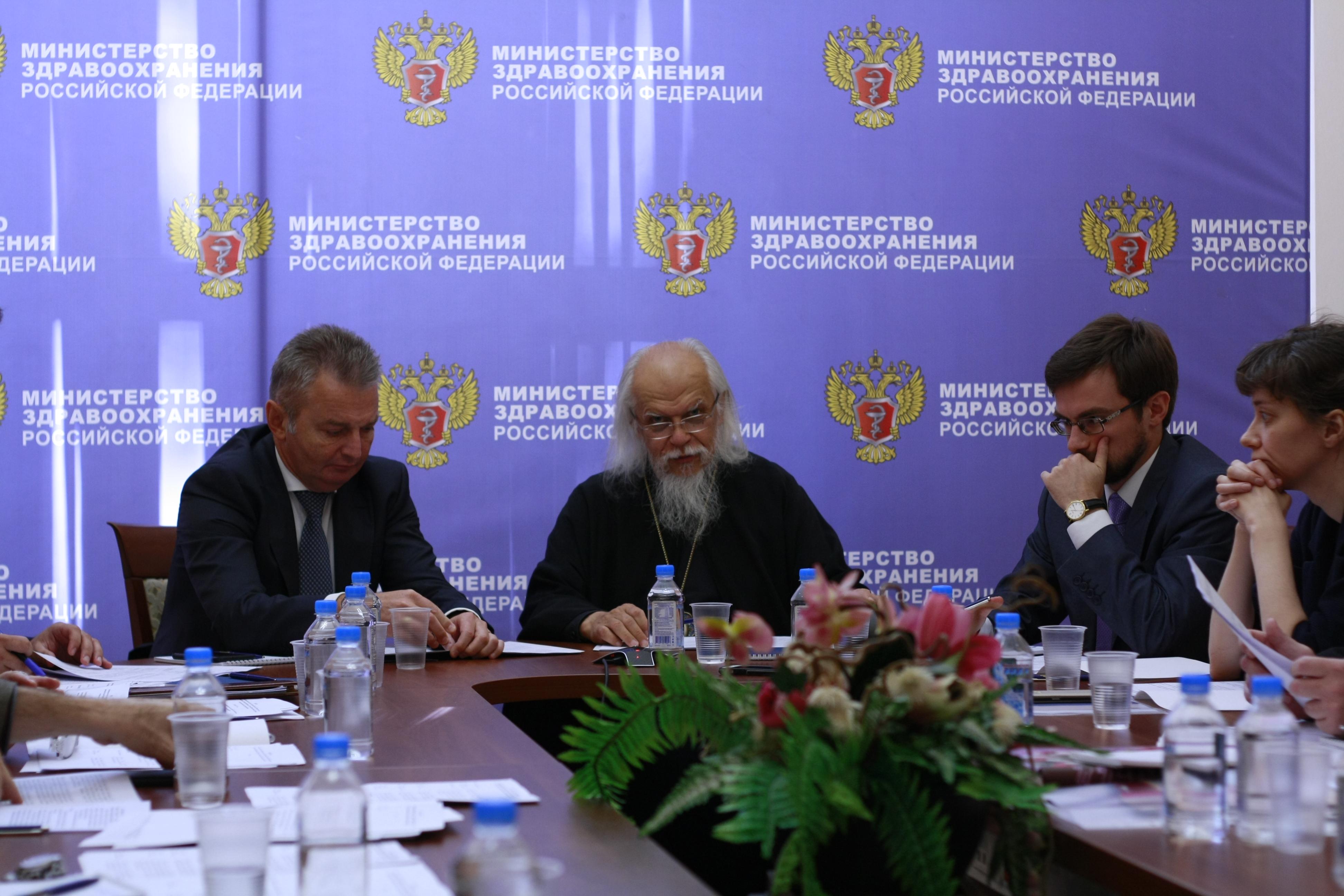 Фото пресс-службы Минздрава