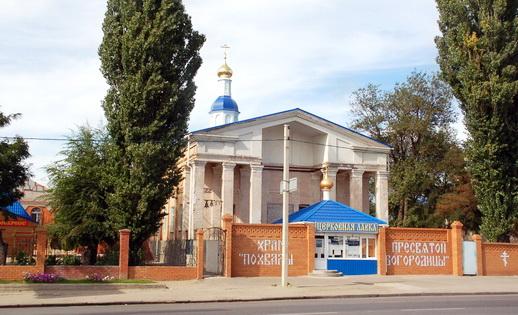 В Волгоградской епархии организован сбор благотворительной помощи для погорельцев