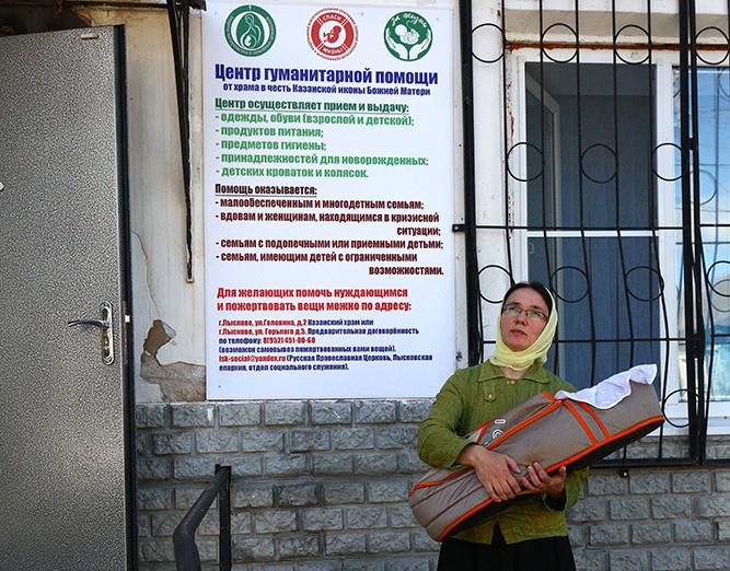 В Лысково открылся церковный центр гуманитарной помощи нуждающимся семьям