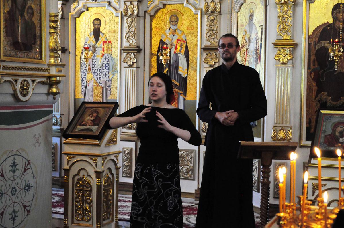 В Ростове-на–Дону завершились церковные курсы русского жестового языка