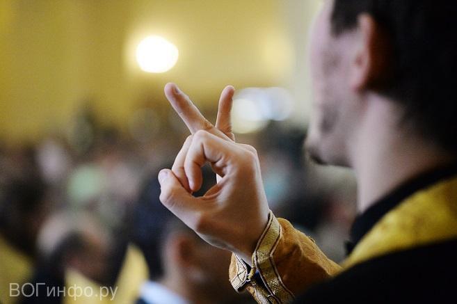 Церковь и ВОГ проведут первый инклюзивный форум для глухой и слышащей молодежи