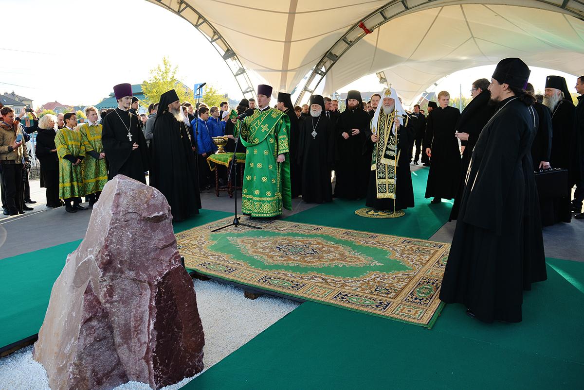 Святейший Патриарх Кирилл освятил место строительства социально-реабилитационного центра в Сергиевом Посаде