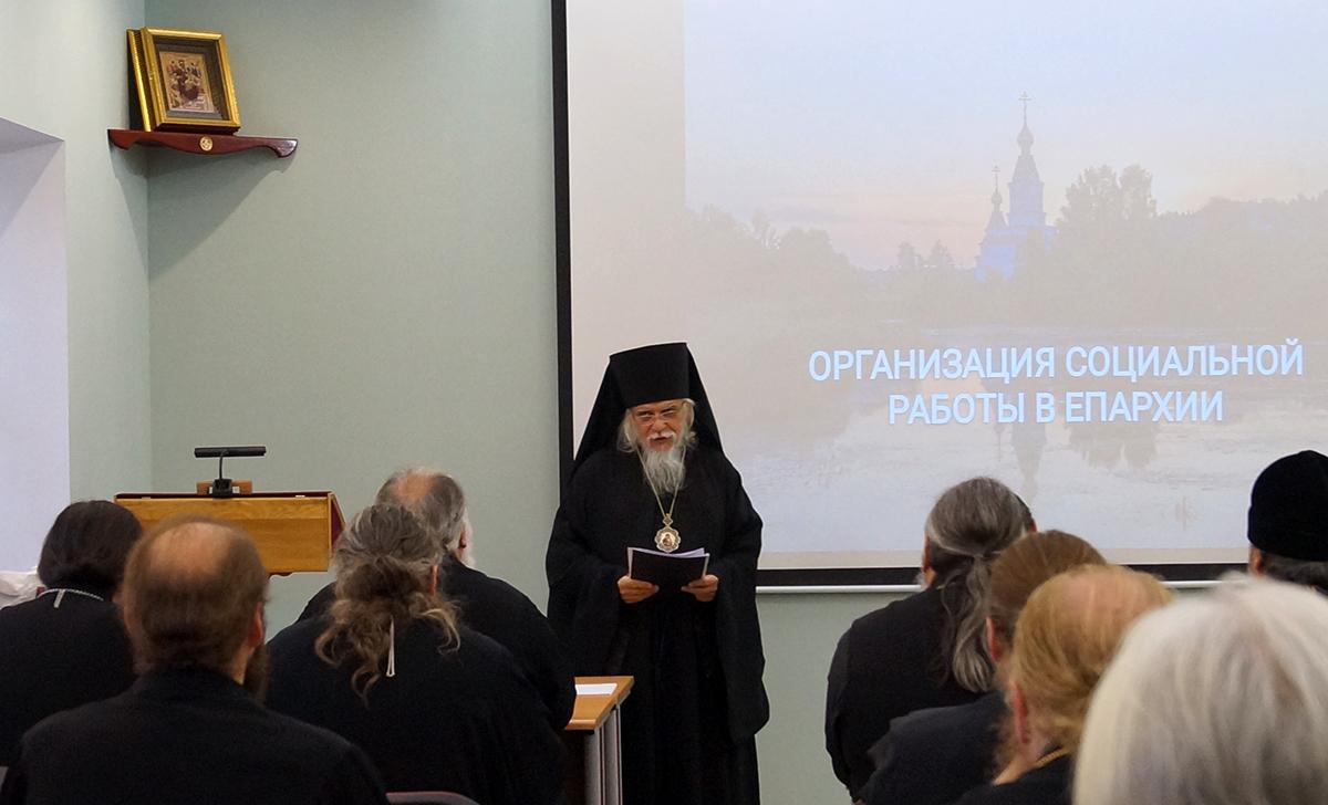 Епископ Пантелеимон прочел лекцию для новопоставленных архиереев