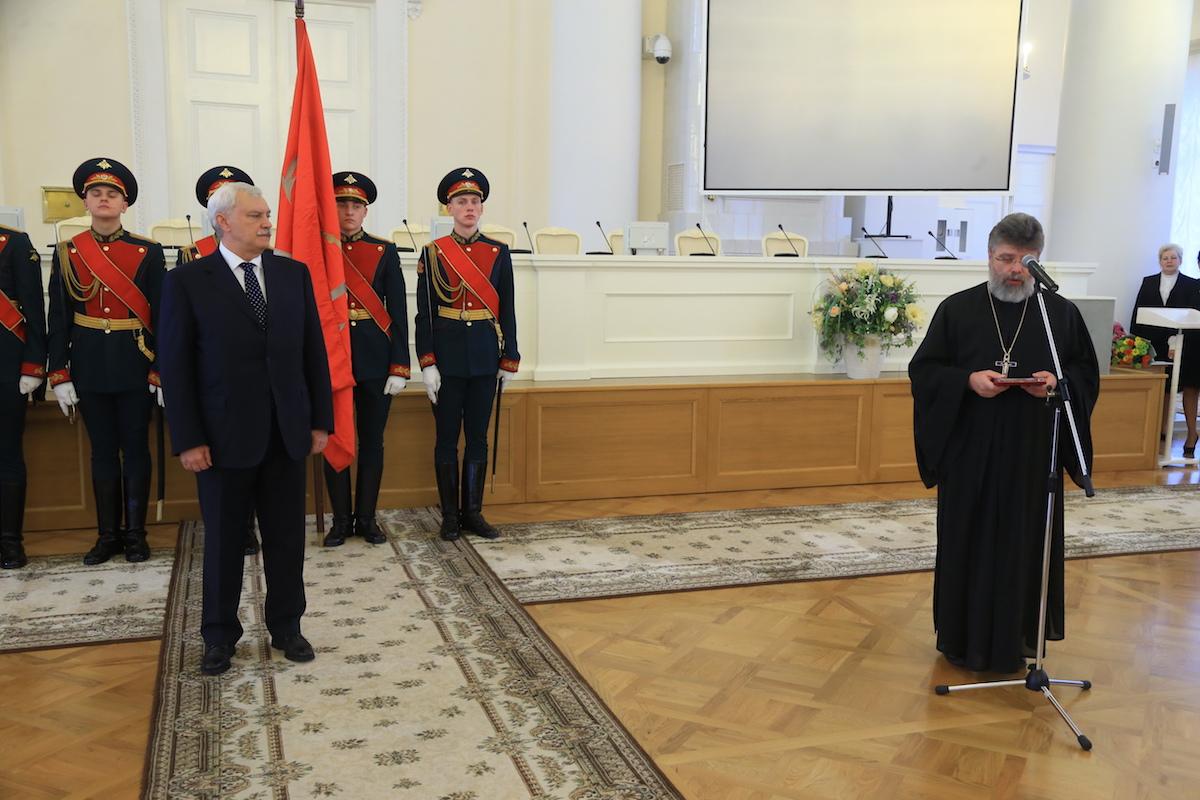 Протоиерей Григорий Григорьев награжден орденом Дружбы