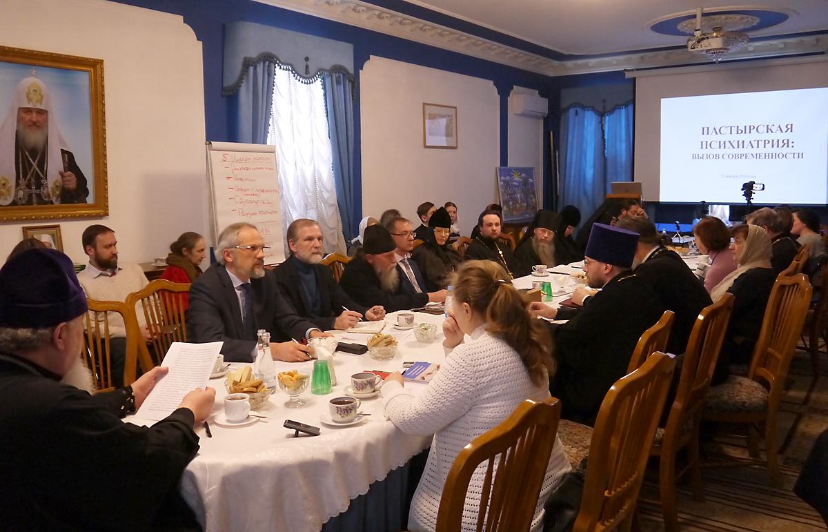 Вопросы пастырской психиатрии обсудили в Москве
