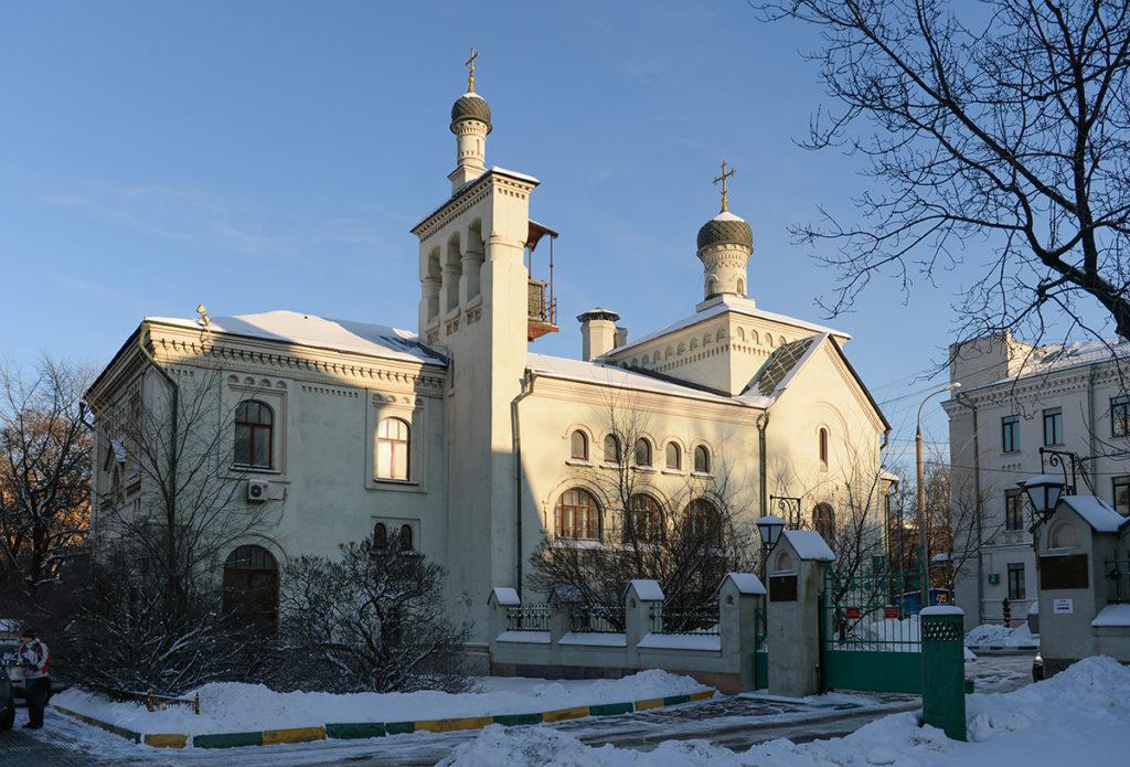 Центральная клиническая больница святителя Алексия в Москве