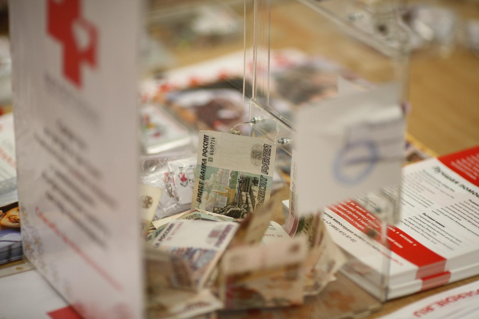 В Синодальном отделе по благотворительности открыта вакансия фандрайзера