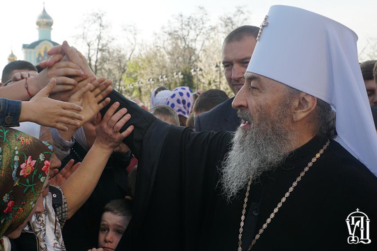 Митрополит Киевский Онуфрий поздравил с Пасхой детей из приюта при Банченском монастыре