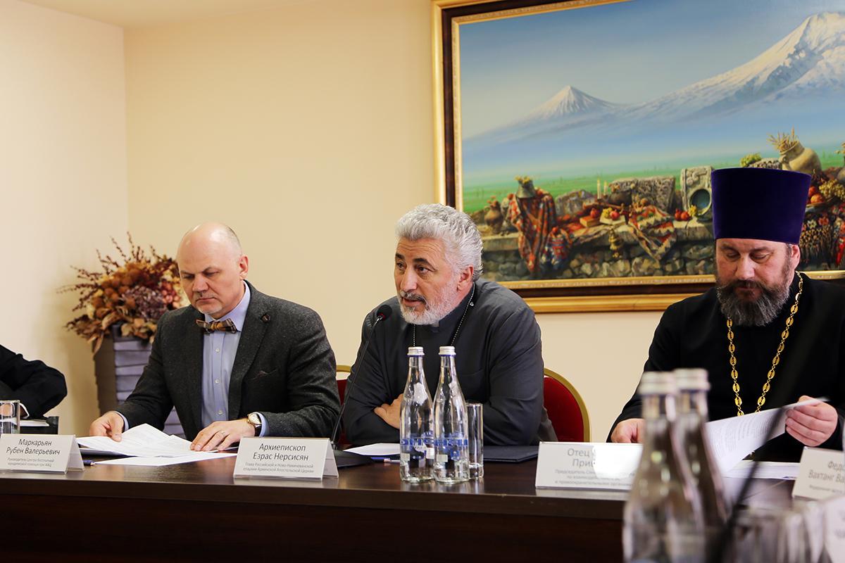 Фото: пресс-служба Российской и Ново-Нахичеванской епархии Армянской Апостольской Церкви