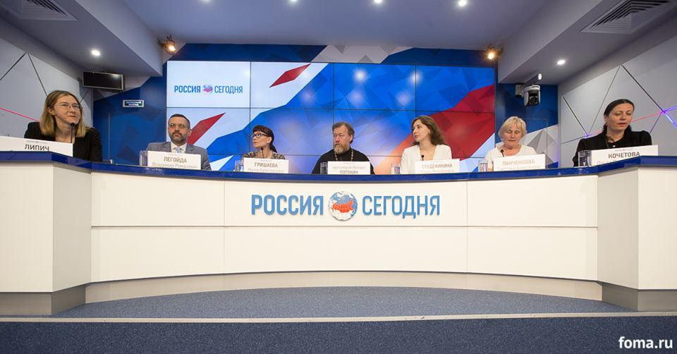 Участники пресс-конференции 31 мая 2018 года. Фото Юлии Маковейчук