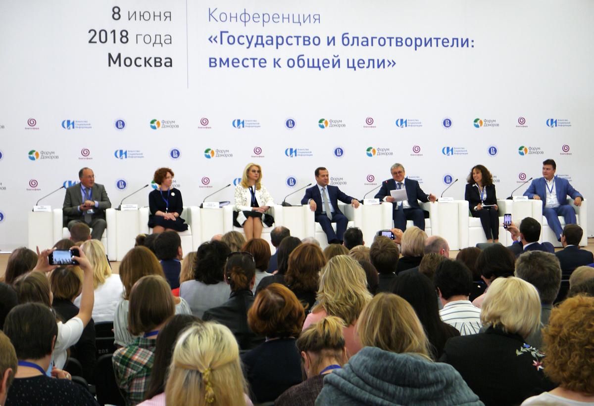 Представитель Синодального отдела выступил на конференции о взаимодействии государства и благотворительных организаций