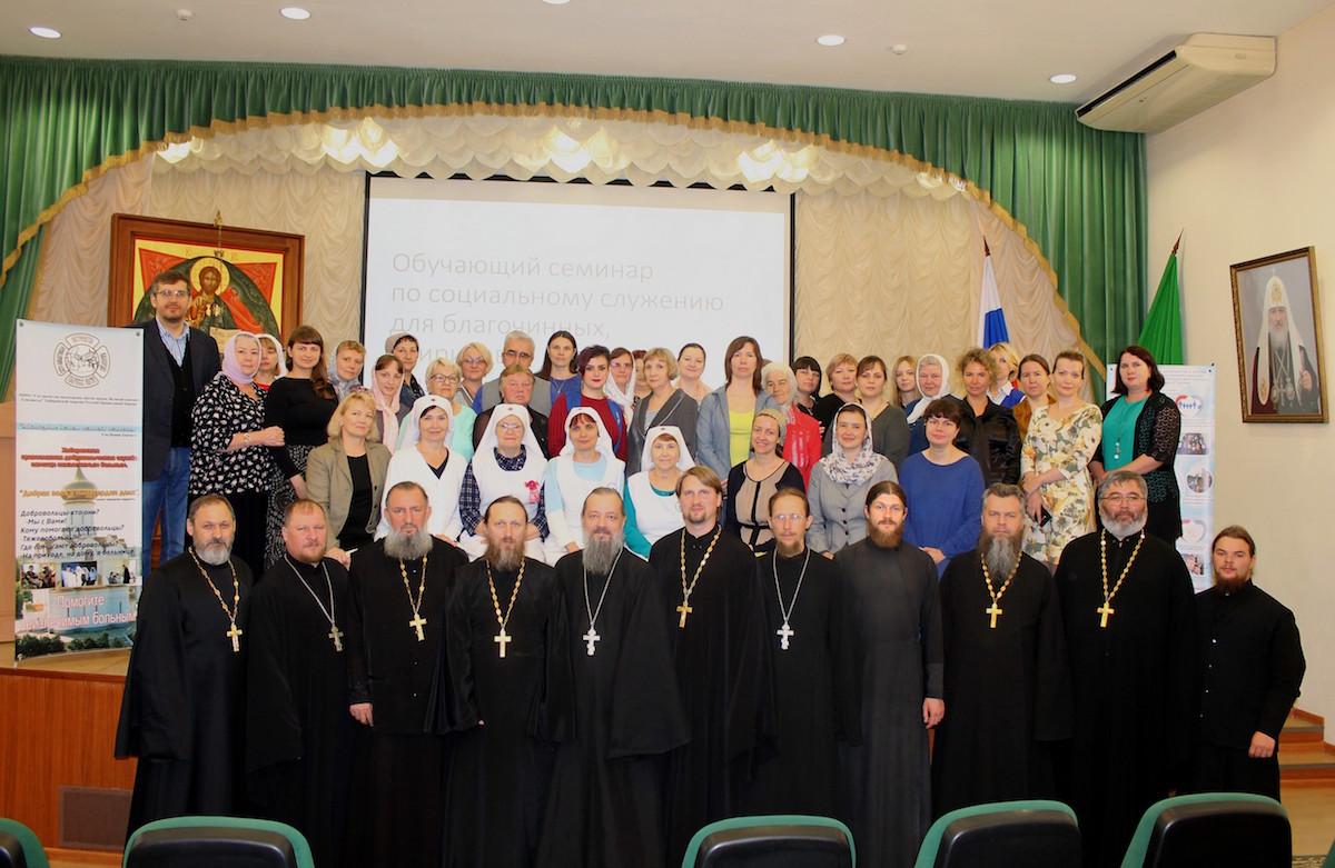 Синодальный отдел провел в Хабаровске трехдневный семинар по социальному служению