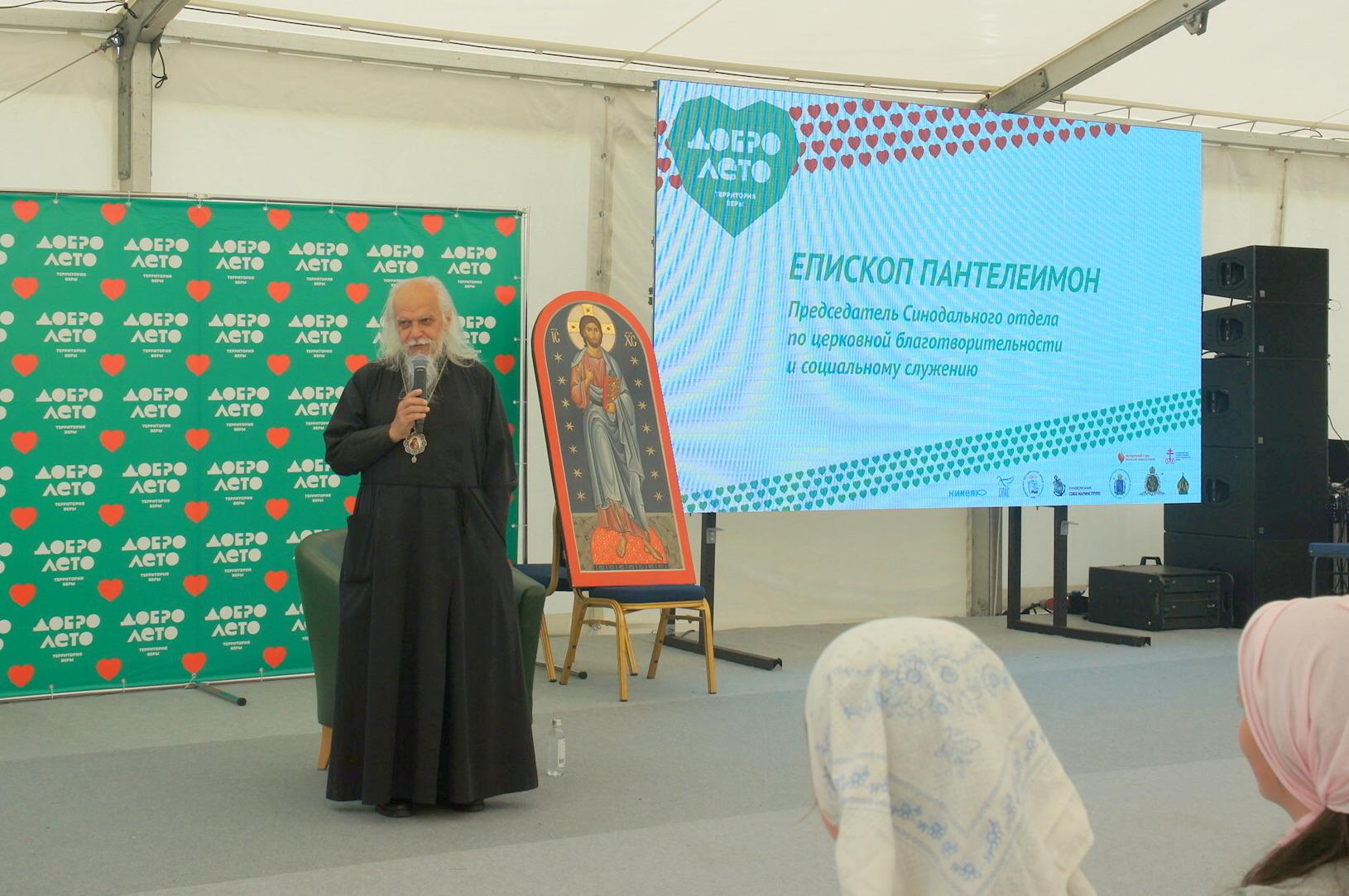 Епископ Пантелеимон: Истинное христианство - не внешнее, а внутреннее делание