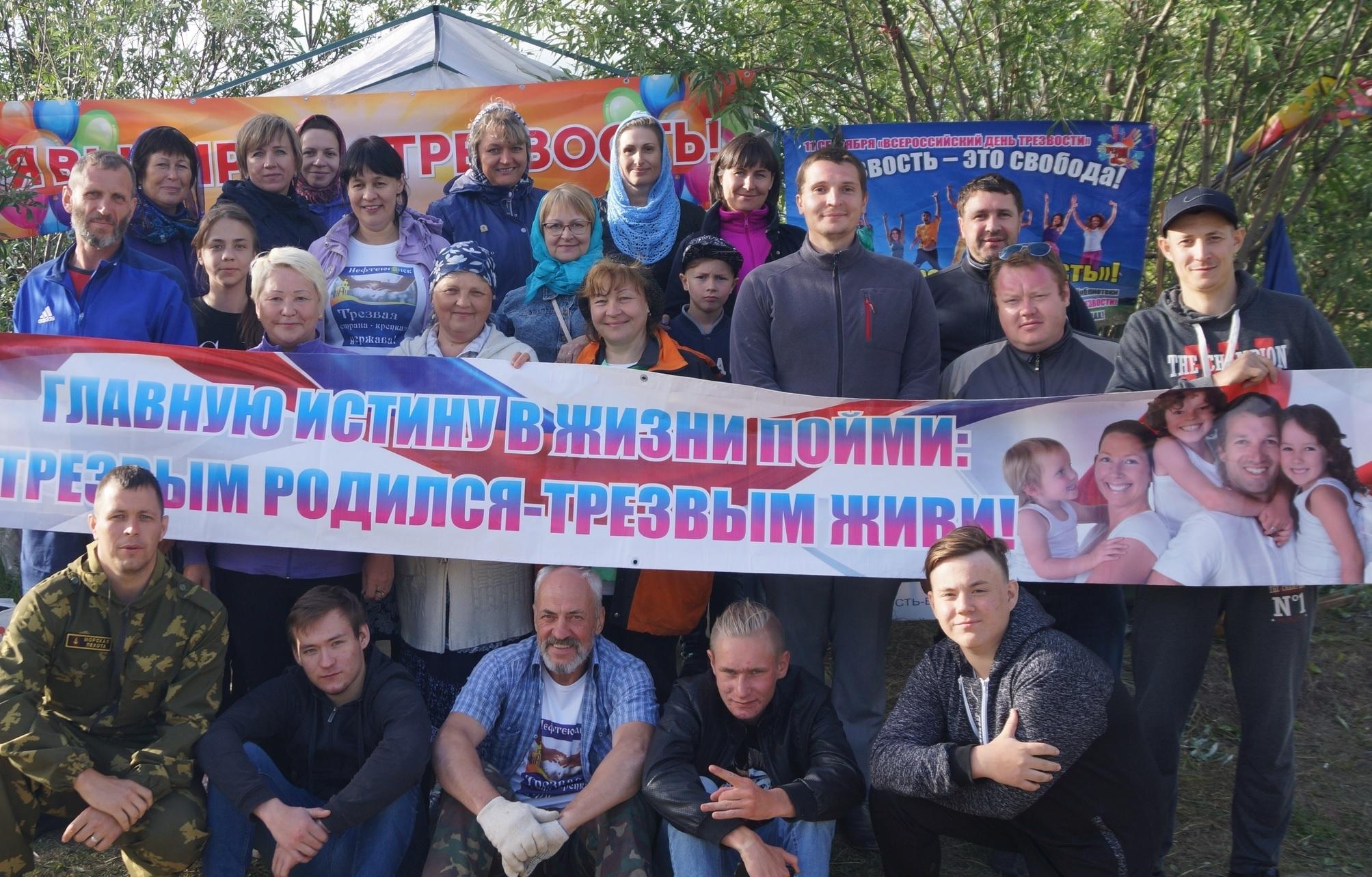 В Нефтеюганске завершилась православная школа-слет «Трезвая Югра»