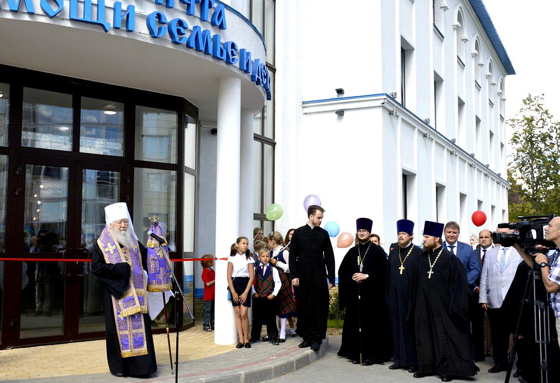 Источник фотографии: сайт администрации Солнечногорского муниципального района Московской области