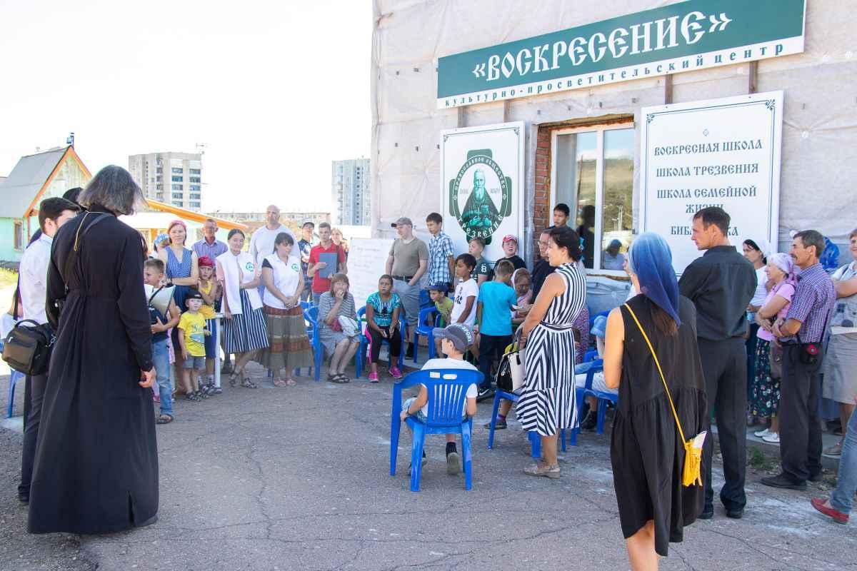В Улан–Удэ завершился региональный слет православных трезвенников