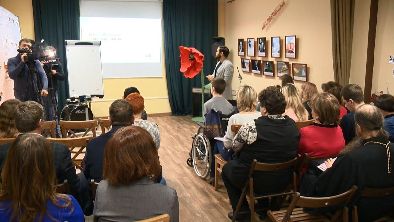 При поддержке Синодального отдела в Пензе пройдет конференция по сопровождаемому проживанию инвалидов