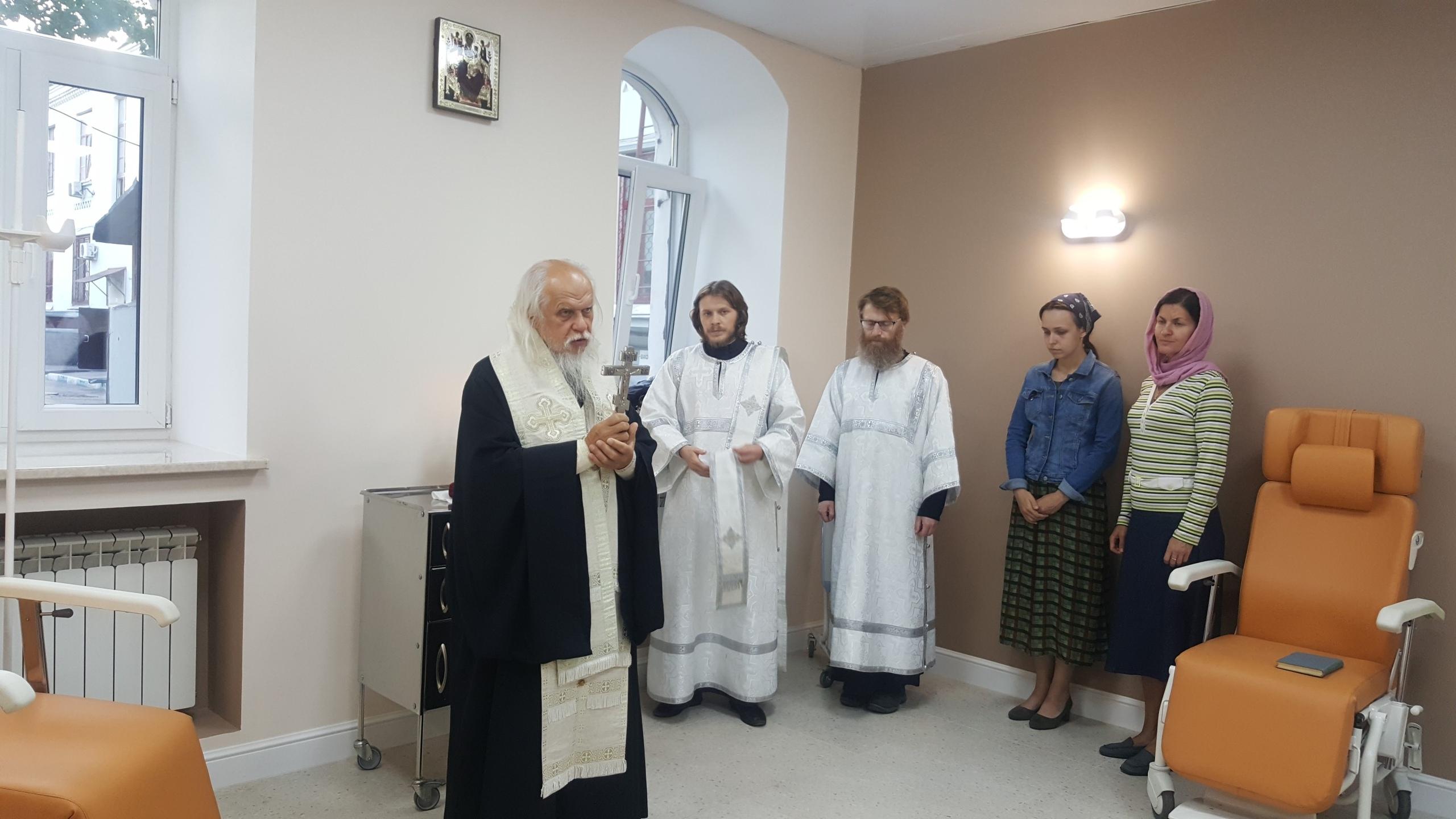 Епископ Орехово-Зуевский Пантелеимон освятил дневной онкологический стационар больницы святителя Алексия