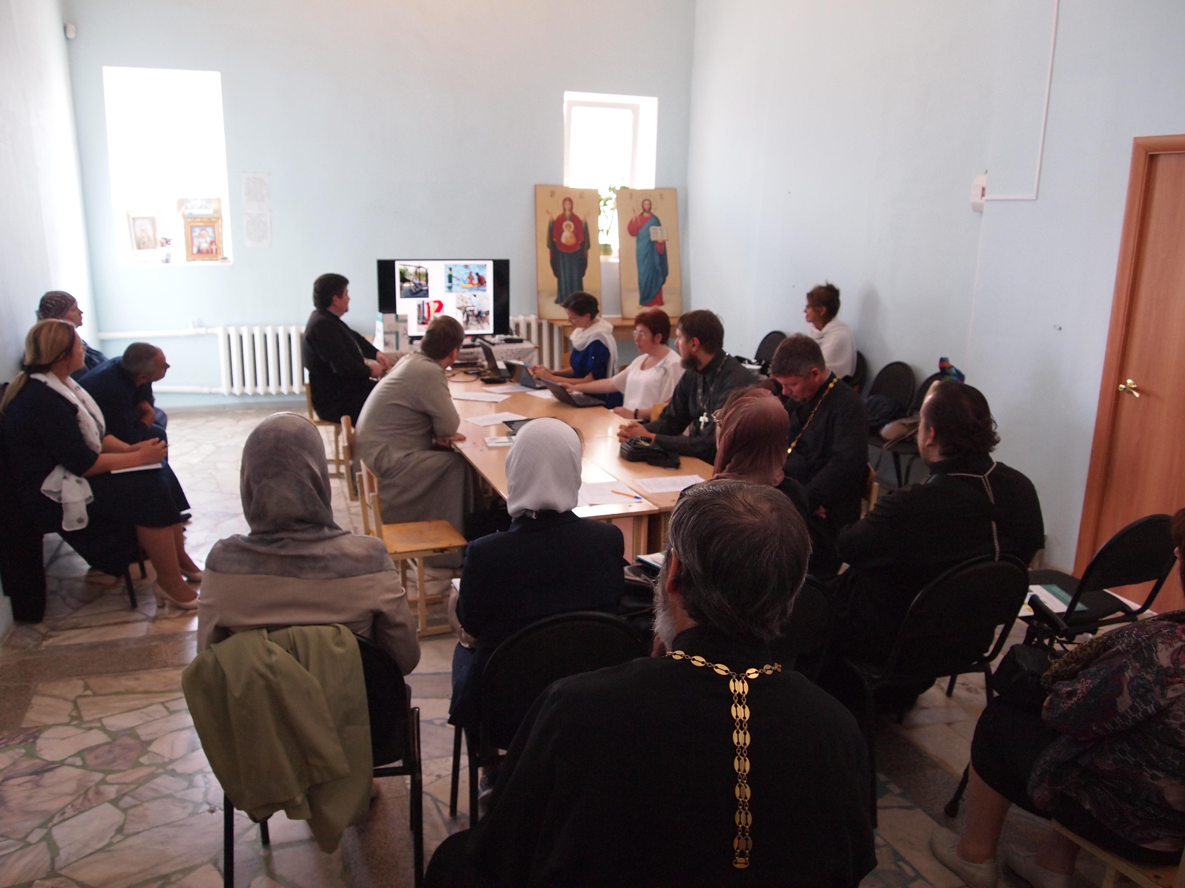 Конференция по адаптации храмов для людей с ограниченными возможностями здоровья