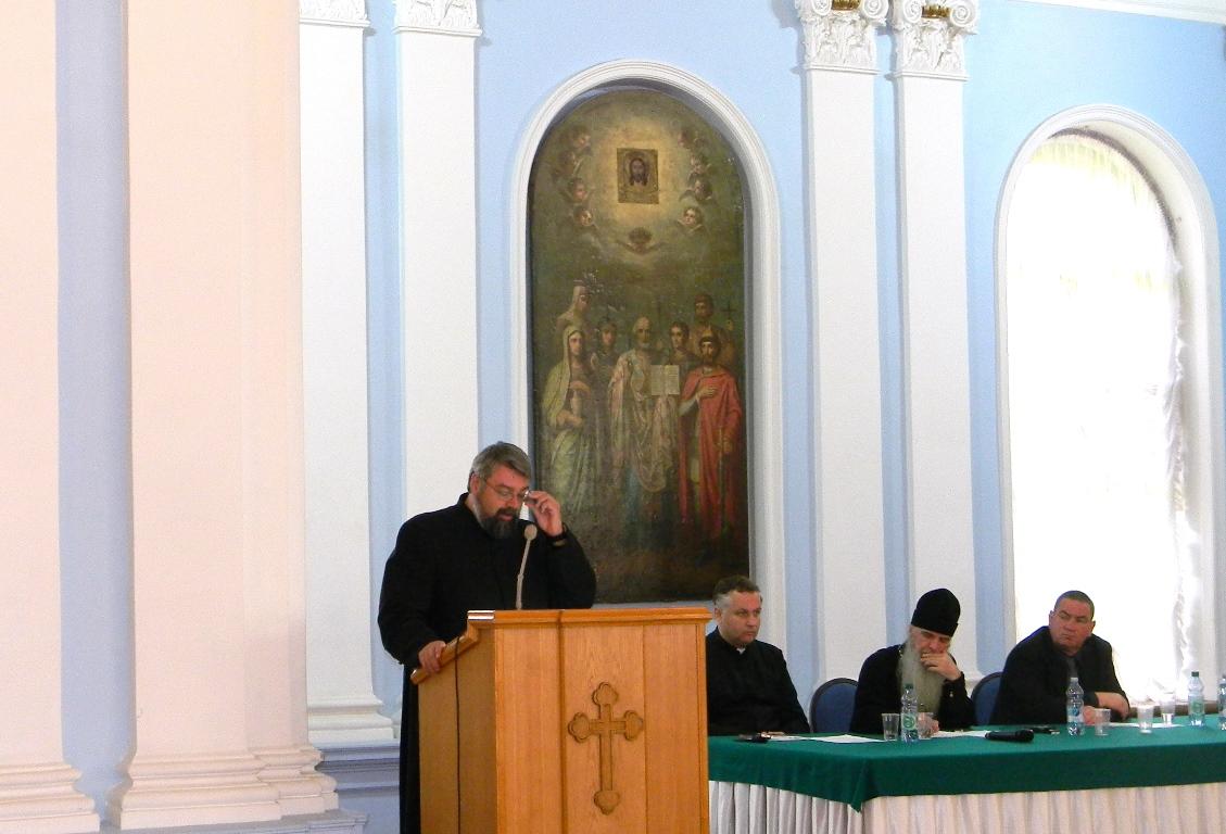 Международная конференция на тему «Богословское осмысление проблем зависимости: православный и католический взгляд»