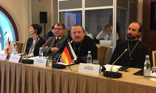 XVII российско-германский Форум по линии гражданских обществ «Петербургский диалог»