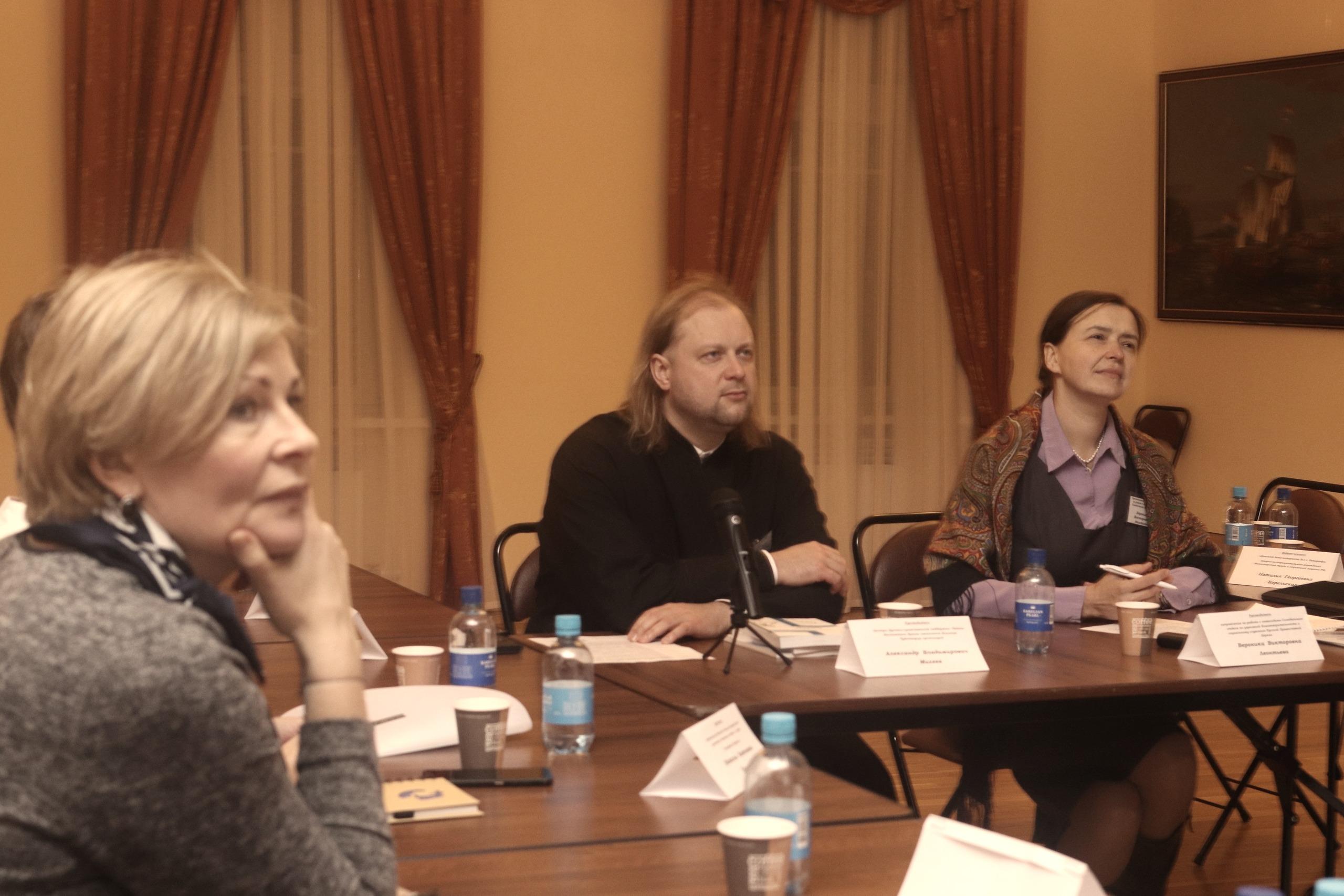 Конференция проходит в рамках проекта «Новая жизнь»