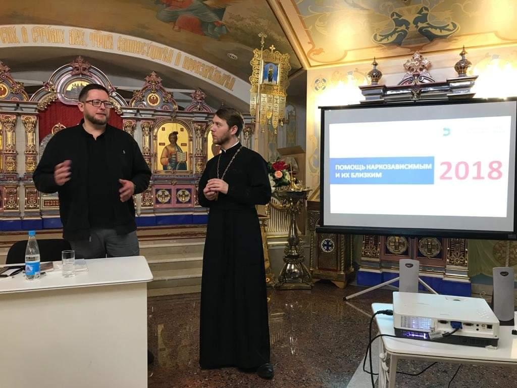 Лекция в кафедральном Михайло-Архангельском соборе Ижевска