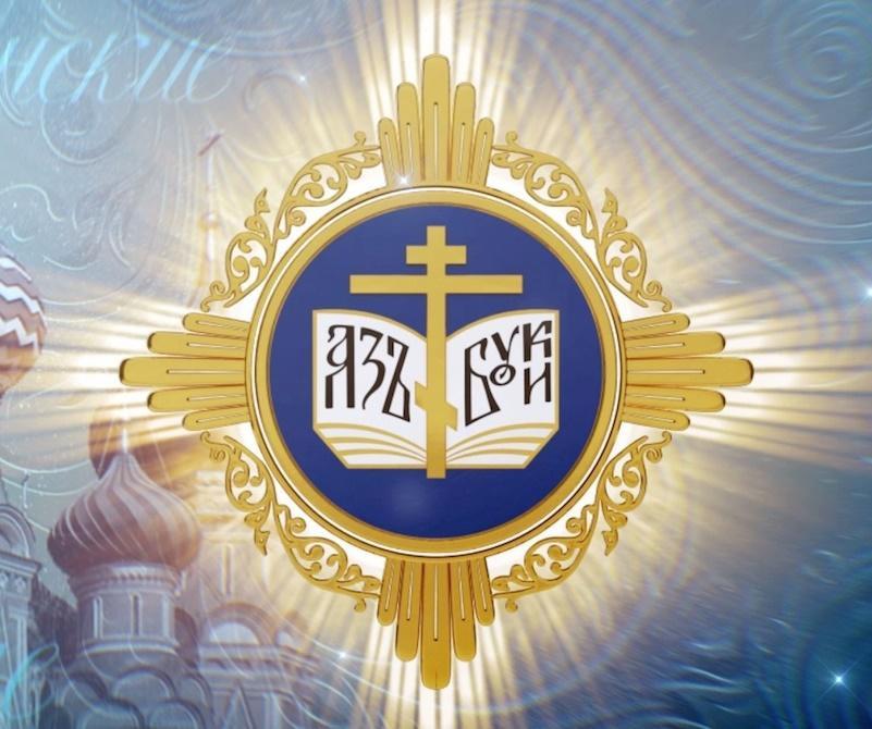 В секции по социальному служению IV епархиальных Рождественских чтений Рыбинска выступил представитель Синодального отдела по благотворительности