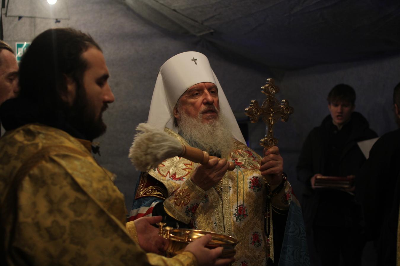 Чин освящения пункта совершил митрополит Тобольский и Тюменский Димитрий