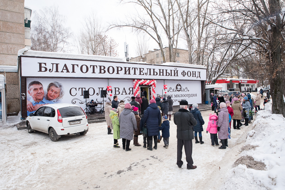 В Пензе Церковь открыла благотворительную столовую для нуждающихся