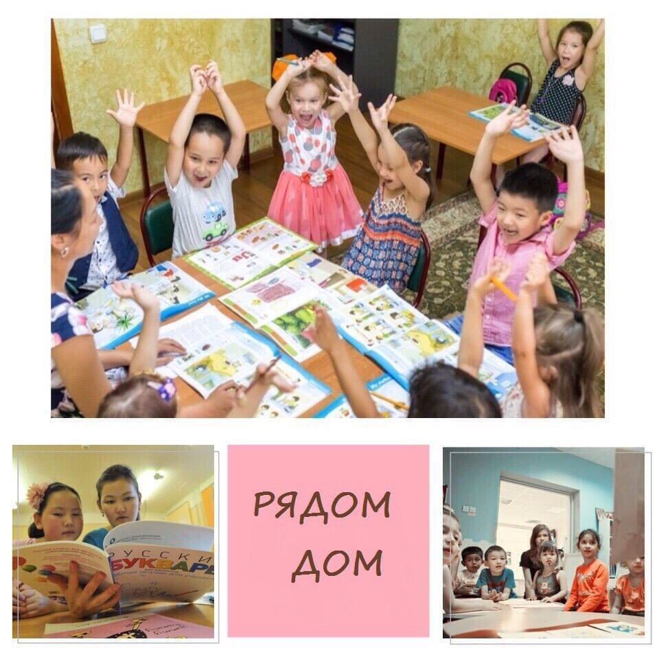 Церковь открыла в Москве бесплатную школу русского языка для детей мигрантов