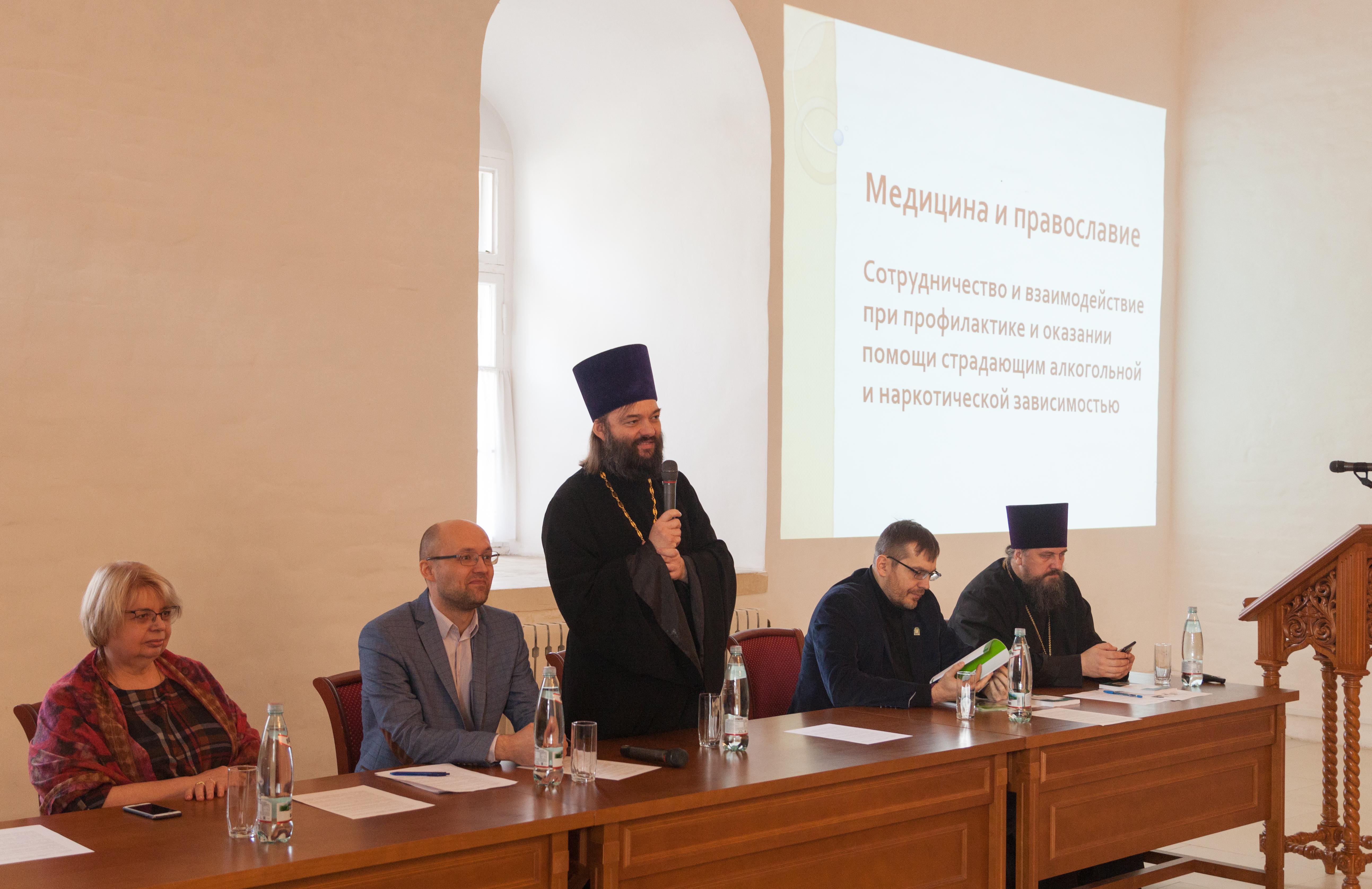 Эксперты обсудили специфику помощи зависимым в Церкви и медицине